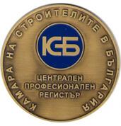 logo-kamara