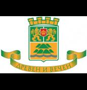 logo-plovdiv